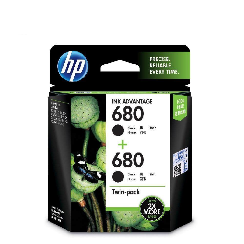 HP Official Store - Buy HP Official Store at Best Price in Malaysia
