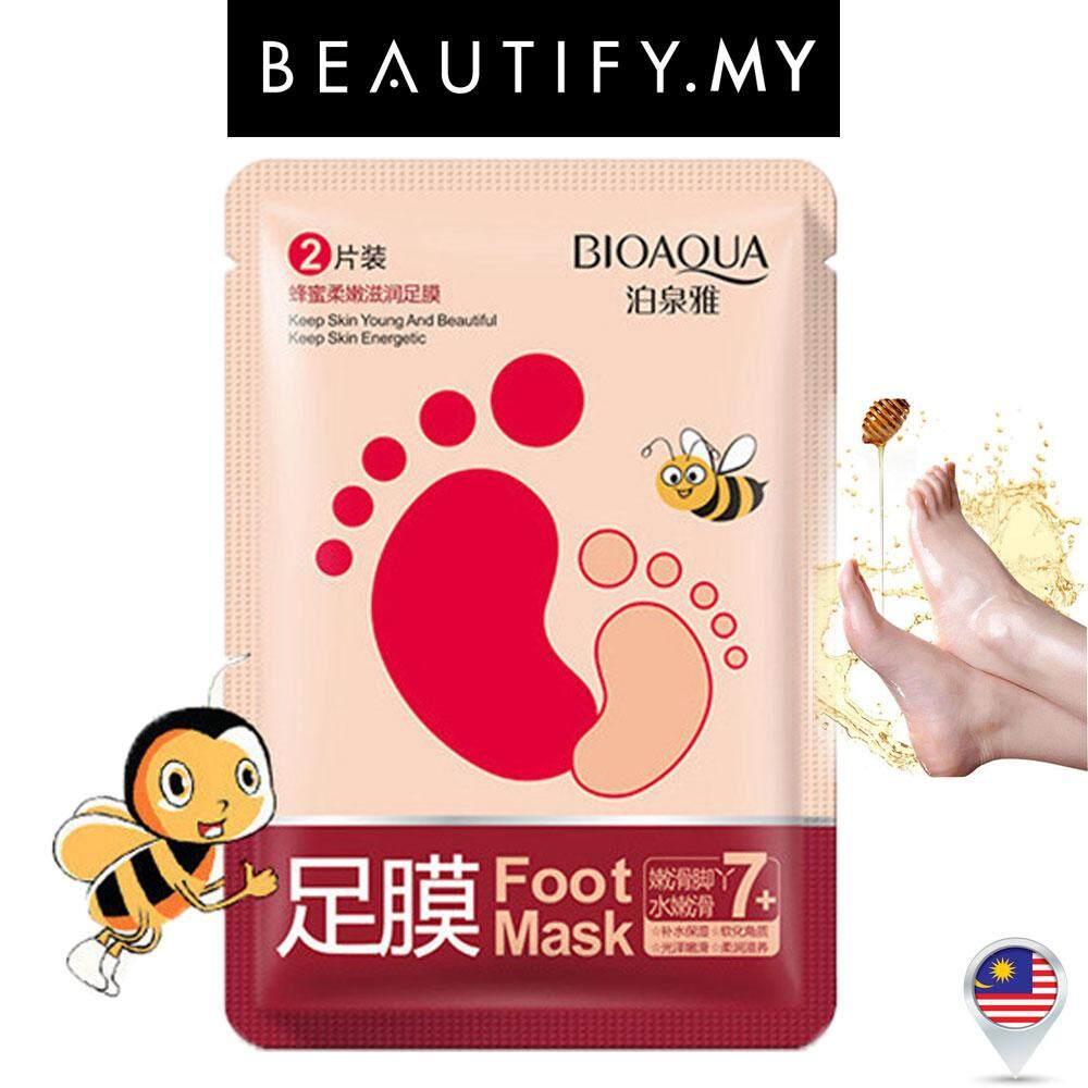 Baby Foot Masker Kaki Peeling Mask Jaminan Original 100percent Muby Jamin Ngelupas Ngelopek 1 Pabrik Sama Hanaka Bioaqua Soft Honey Moisturizing 5 Pairs