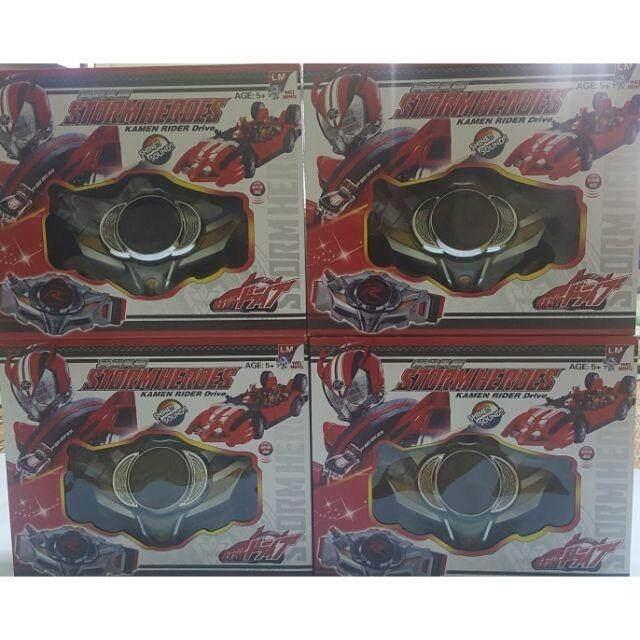 Kamen Rider Action Figures price in Malaysia - Best Kamen Rider