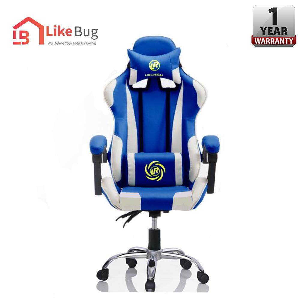 Fantastic Like Bug X Lr Height Adjustable Reclining Gaming Chair With Ergonomic Backrest And Seat Height Adjustment And Pillows Recliner Swivel Rocker Headrest Spiritservingveterans Wood Chair Design Ideas Spiritservingveteransorg