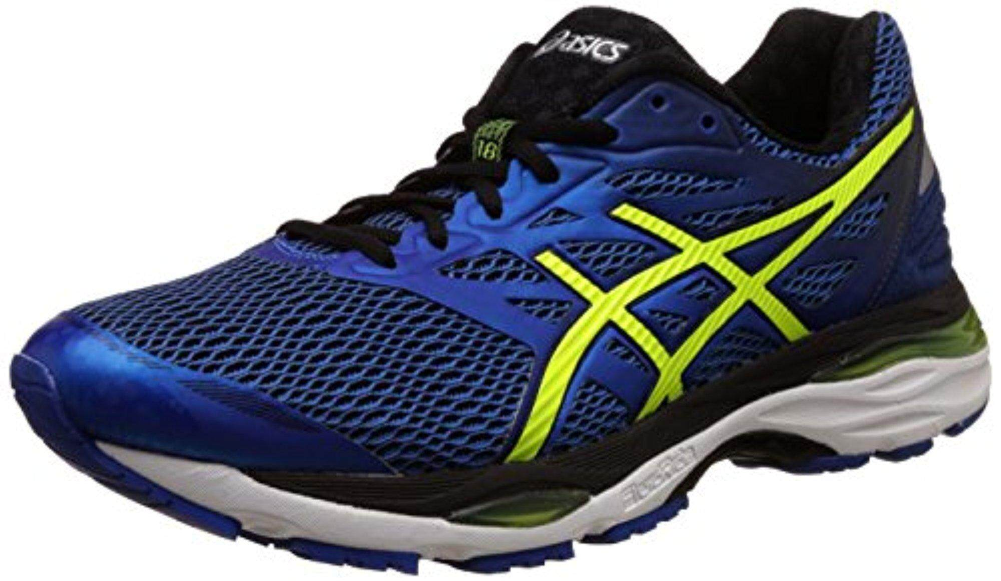 cb82f4d2d5e Asics Men s Shoes price in Malaysia - Best Asics Men s Shoes