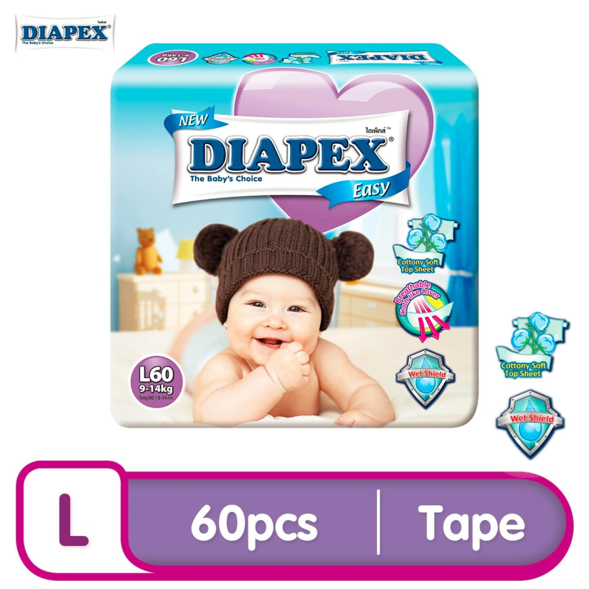 Disposable Diapers Buy At Best Price In Merries Baby New Born 24 S Diapex Easy Wonder Tape Mega L60 X 3pkts