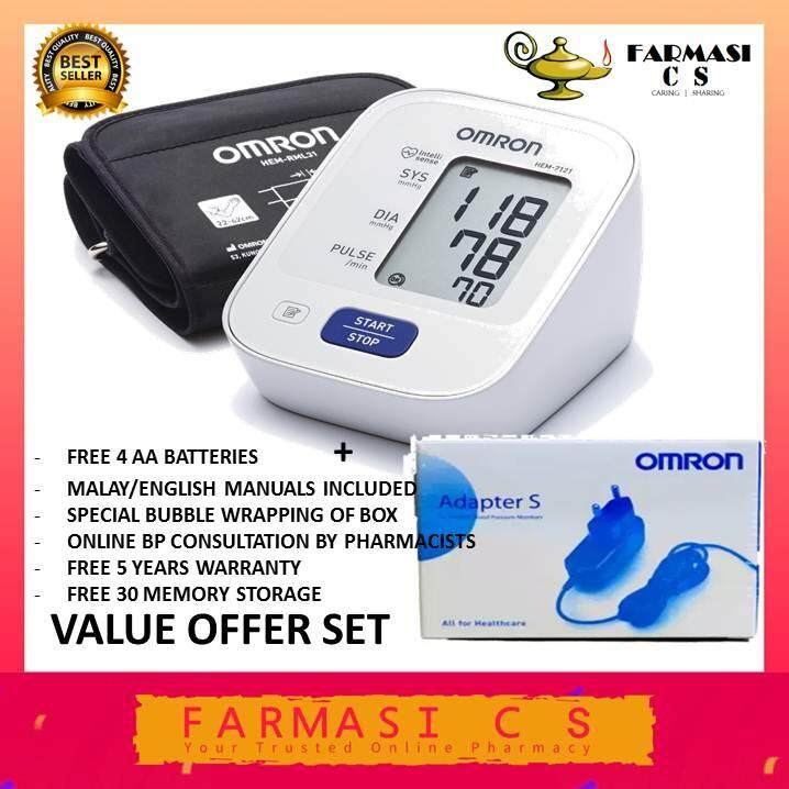 OMRON HEM 7121 Automatic Blood Pressure Monitor + AC Adapter-S (5 years  warranty)