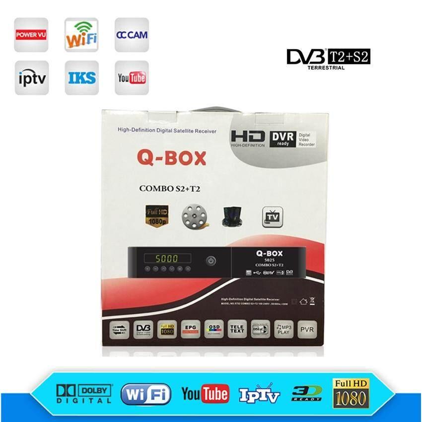 Q Box Combo DVB S2/T2 Digital Full HD DVR Receiver/Converter