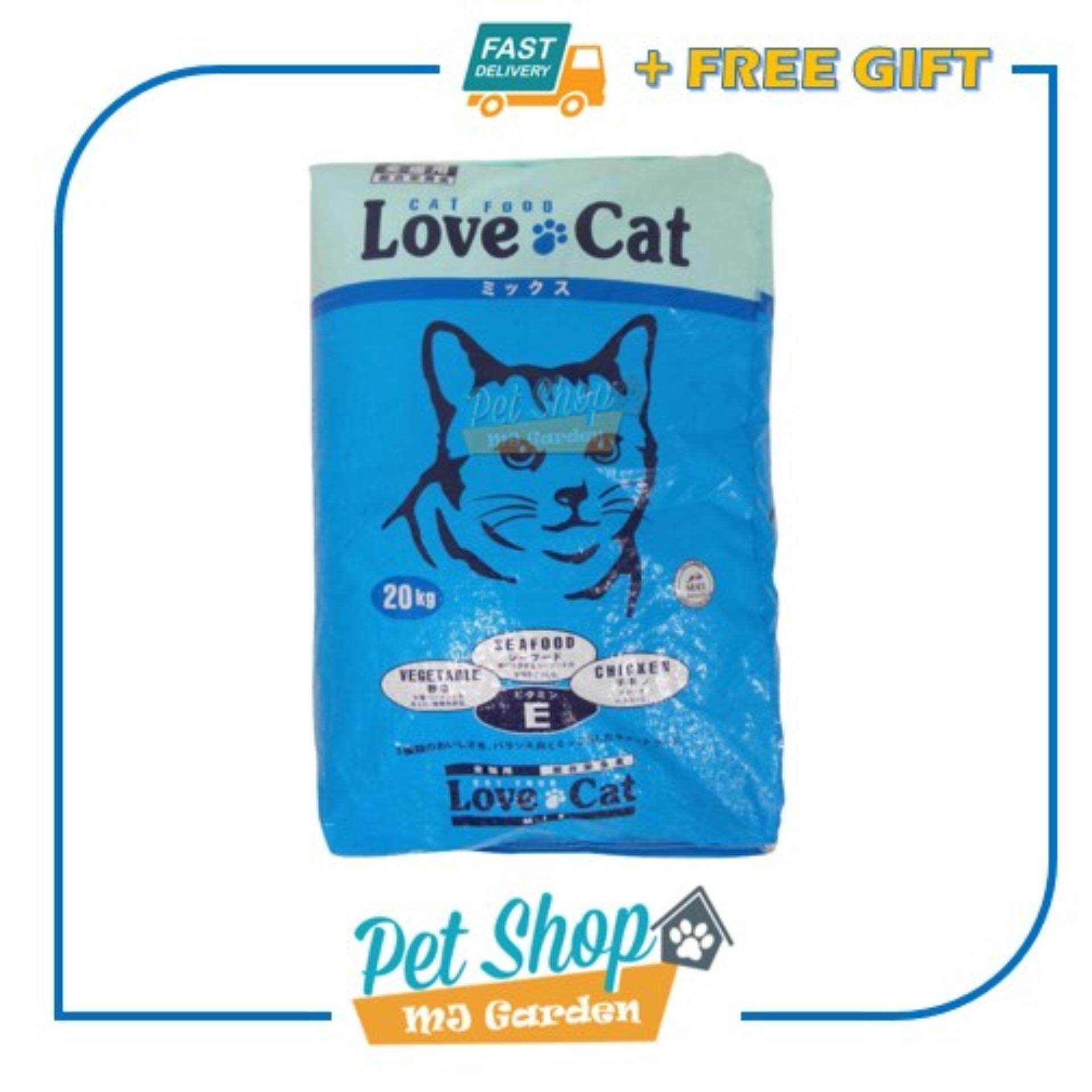 Love Cat Food Price In Malaysia Best Lazada Nice Repack 1kg 20kg