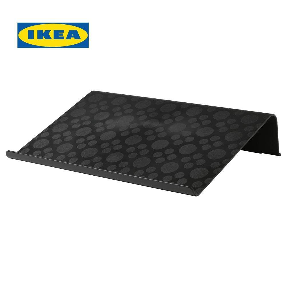 IKEA: BRÄDA LAPTOP SUPPORT