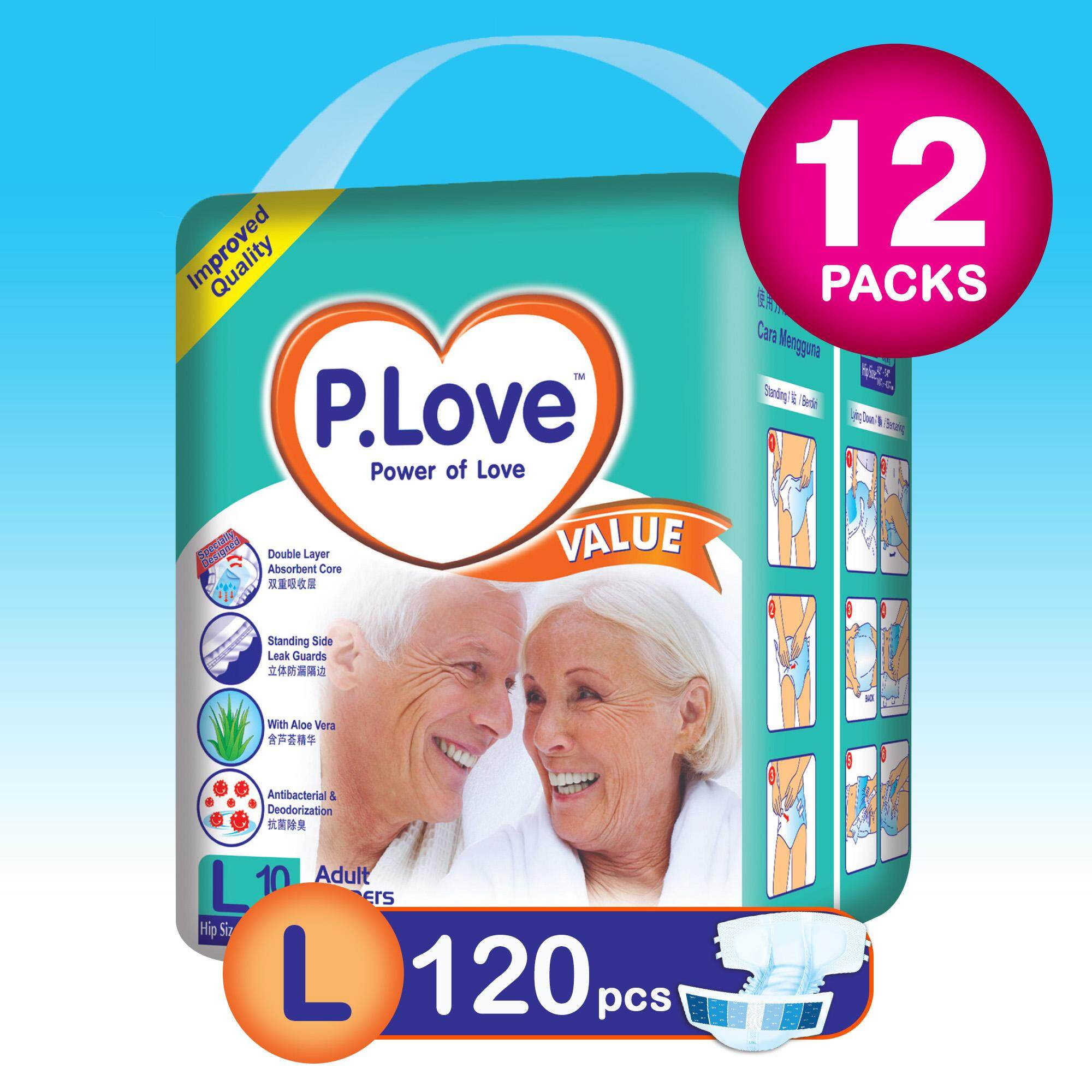 Elderly Care Products For The Best Price In Malaysia Bagus Underpad L Plove Value Adult Tape Diapers L10 X 12 Packs Wangzheng