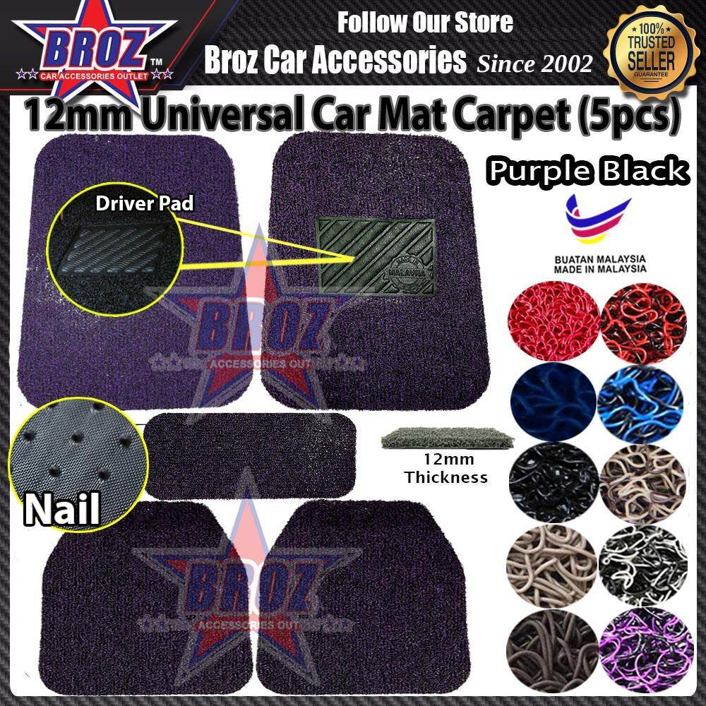 5pcs Universal Waterproof Car Floor Mats Carpets For All Car- Purple Black ( Kancil, Myvi, Wira, Satria, Viva, Saga Flx, Kenari, Persona, Bezza, Saga 2, Axia ) By Broz Car Accessories.