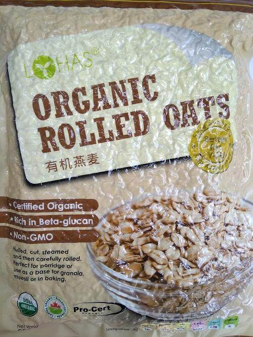 Lohas Organic Rolled Oats (500gm) By Kait Lifestyle Store.