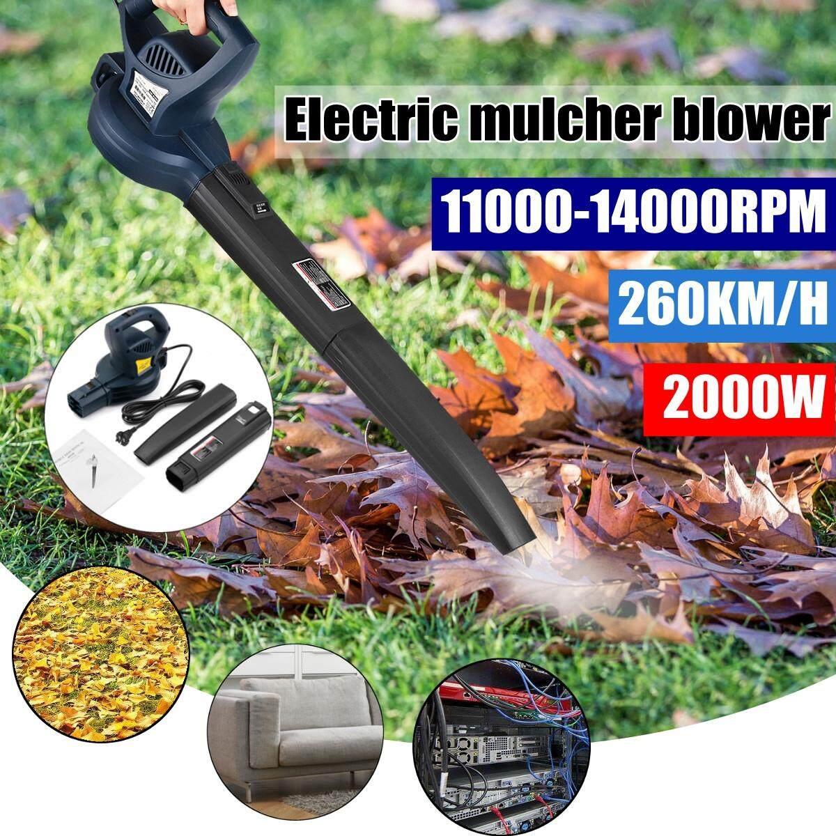 260km/h 2000W Electric Garden Leaf Grass Mulcher Blower Hoover Vacuum Home Tool