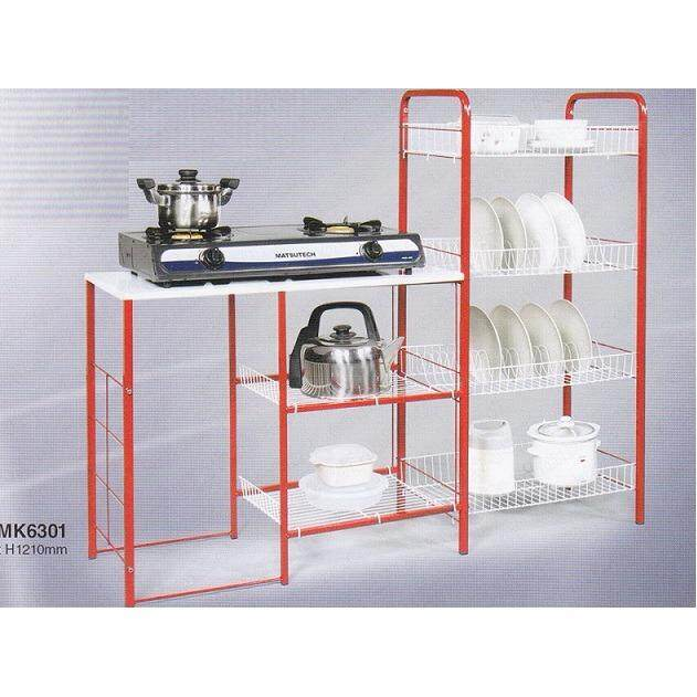 Epoxy Metal Stove Rack With 4 Tiers Dishes Rak Pinggan