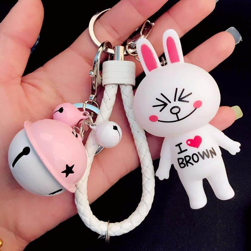 Romantic Two Banana Plush Keychains Special Buy Electronic, Battery & Wind-up