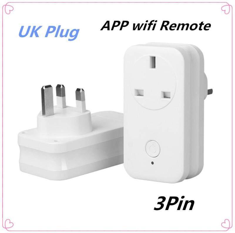 Haron WiFi Wireless Phone Wireless APP iOS Android Remote Control Time Socket UK Plug