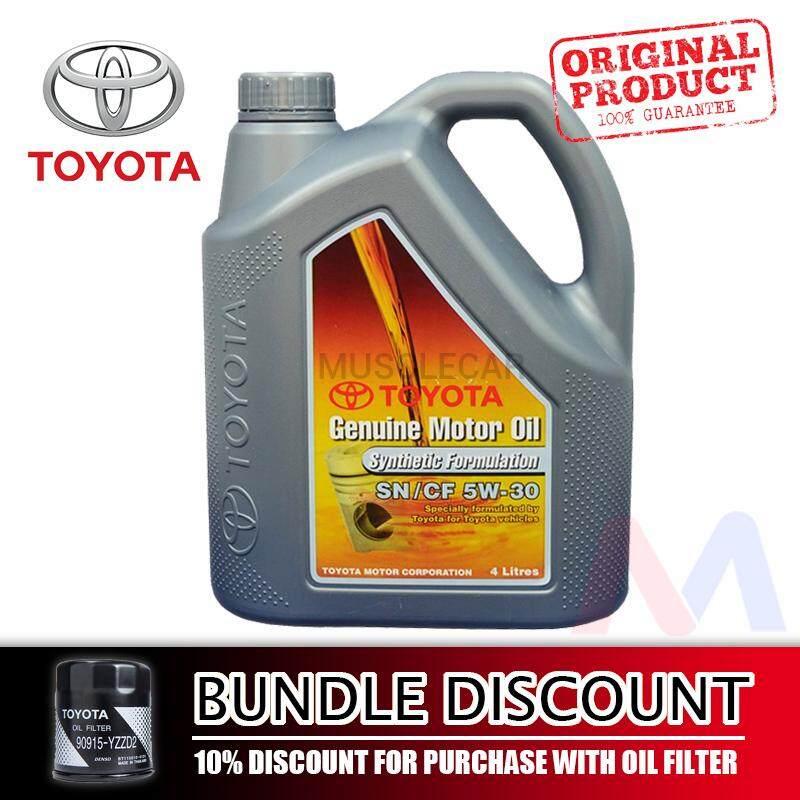 Toyota Genuine Motor Oil - SN GF-5 5W30 (1L)
