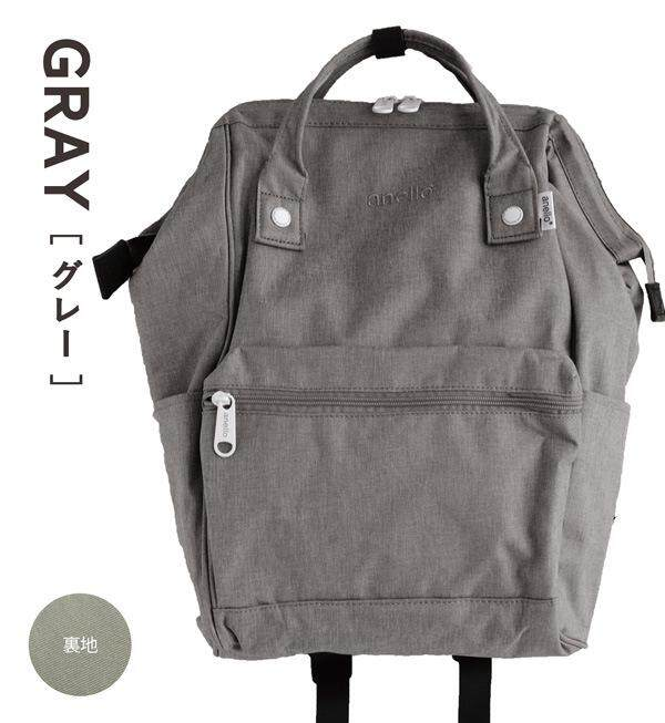 8a357e831d75  Original Authentic  Anello JAPAN Backpack AT-B2261 Japan Anello Signature  Design Polyester Fabric