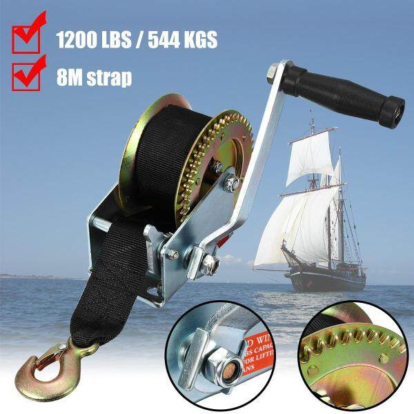 1200LBS/544KGS Hand Winch Gear 2-Way Synthetic Boat Tailer Camper With 8M Strap -