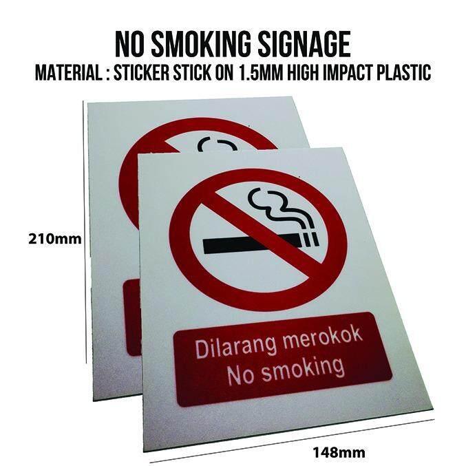 NO SMOKING SIGNAGE (2PCS)