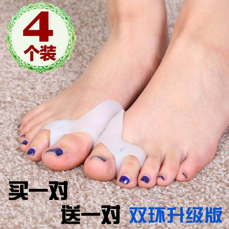[Every Day Special Words】 Silica Gel Big Toe Thumb Valgus Thigh Bone Foot Brace Overlap Correct Toe Separator