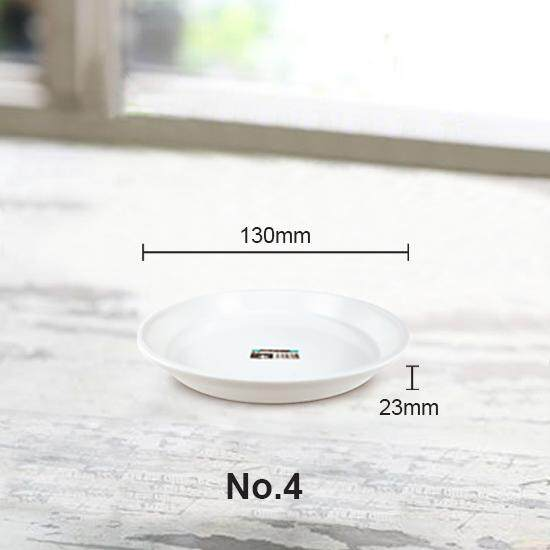 Decorative Flower Pot Saucers ø130mm Florist use (1pc)
