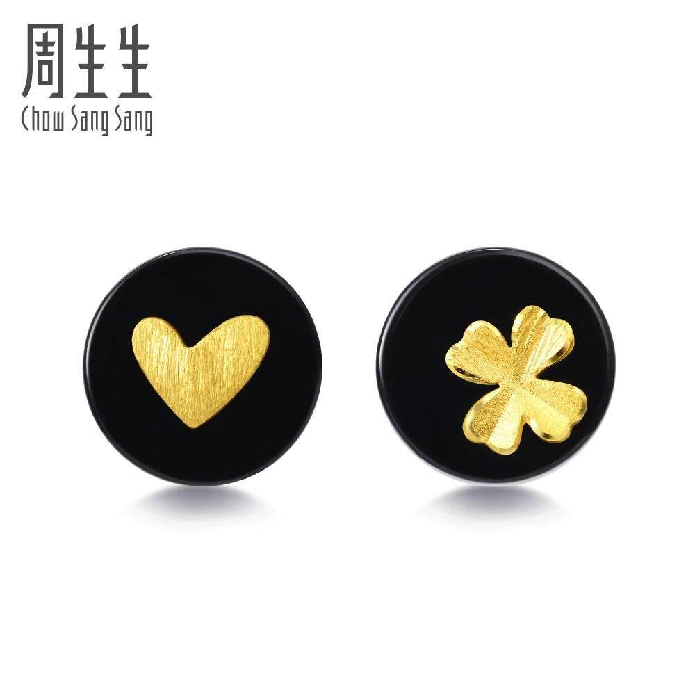hong kong gold price chow sang sang