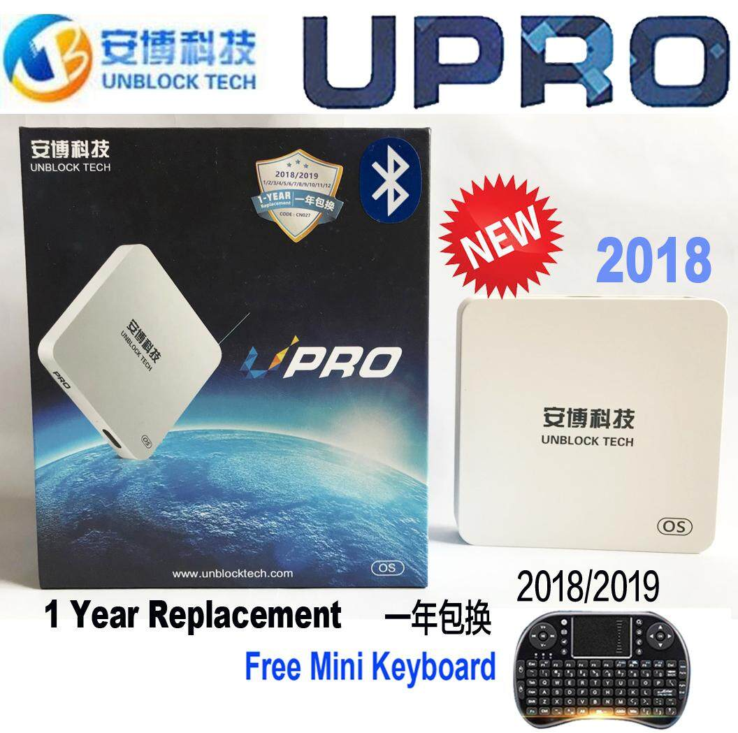 Unblock Tech Ubox 5 UPRO FREE mini keyboard
