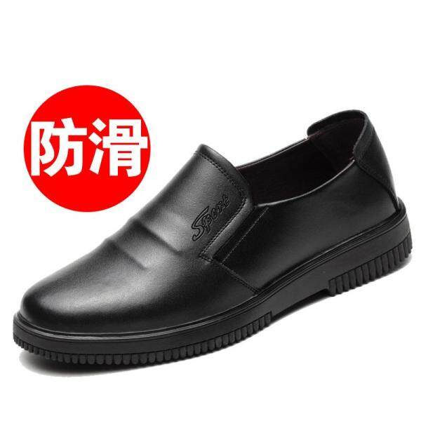 Kitchen Chef Shoes Mens Non-Slip Waterproof Summer Breathable Lightweight Hotel Oil-Resistant Leisure Work Genuine Leather Shoes Women