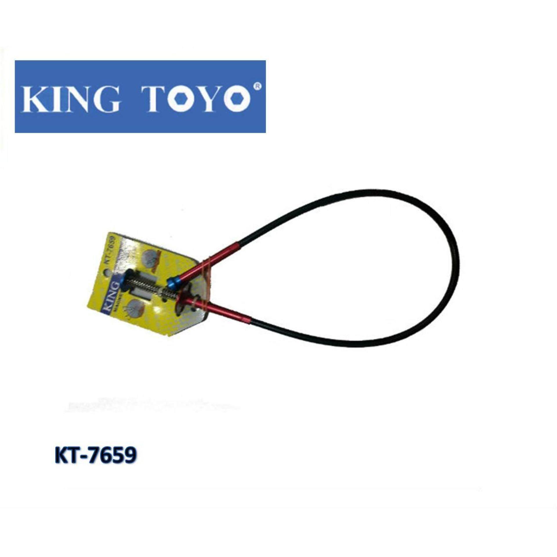 King Toyo KT-7659 Flexible Magnetic Bar