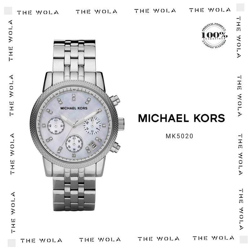 MICHAEL KORS WATCH MK5020 Malaysia