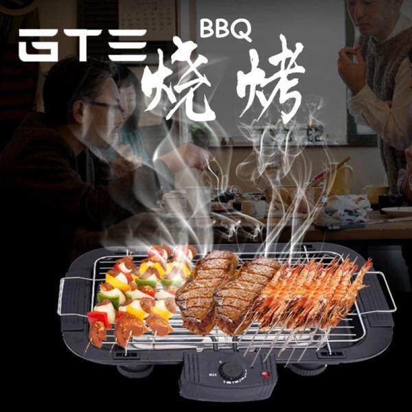 GTE Multifunction Electric Oven Portable Nonstick Grill Case Household Electric Grill Korean Style Oven - Fulfilled by GTE SHOP