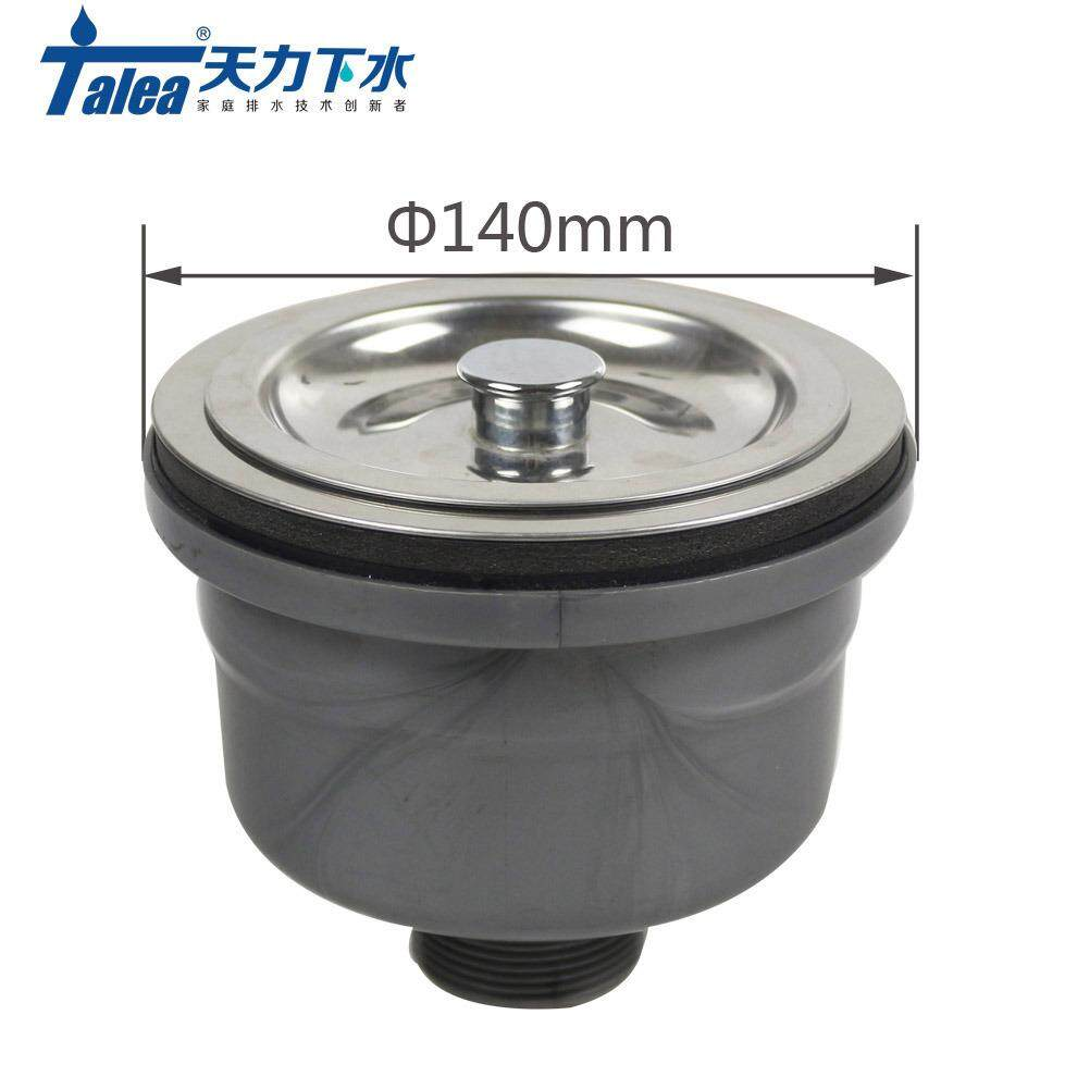 Talea 140mm Stainless Steel Sink drain Strainer waste Kitchen Sink drain filter garbage stoppper
