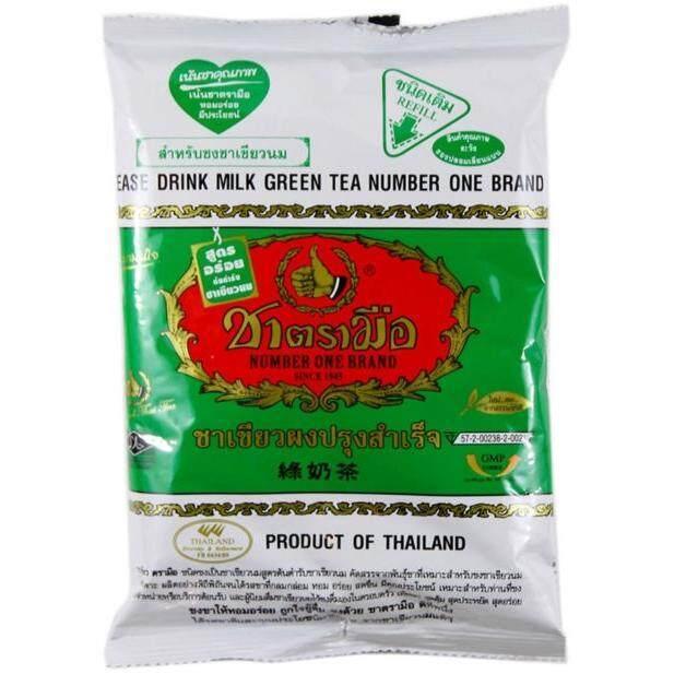 Thailand Green Tea 200g Teh Hijau Thailand By Cathydollmalaysia.