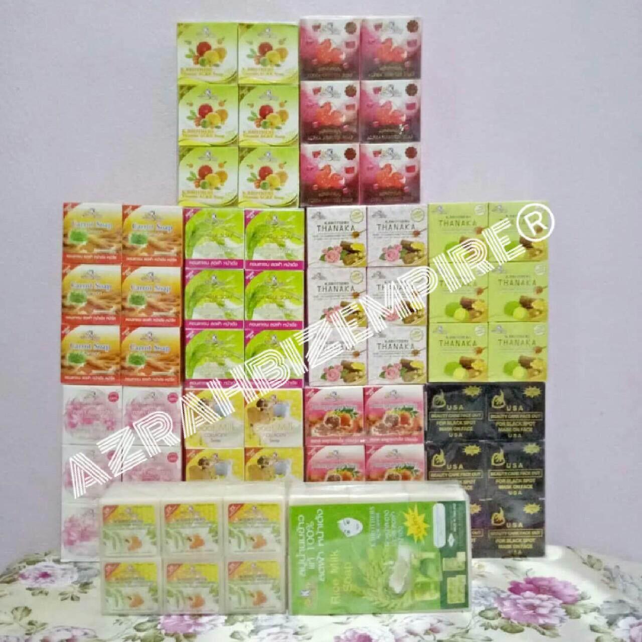 Top Deals For Health Beauty Only On Lazada Malaysia Sabun Susu Collagen 12pcs Beras K Brothers Pelbagai Jenis