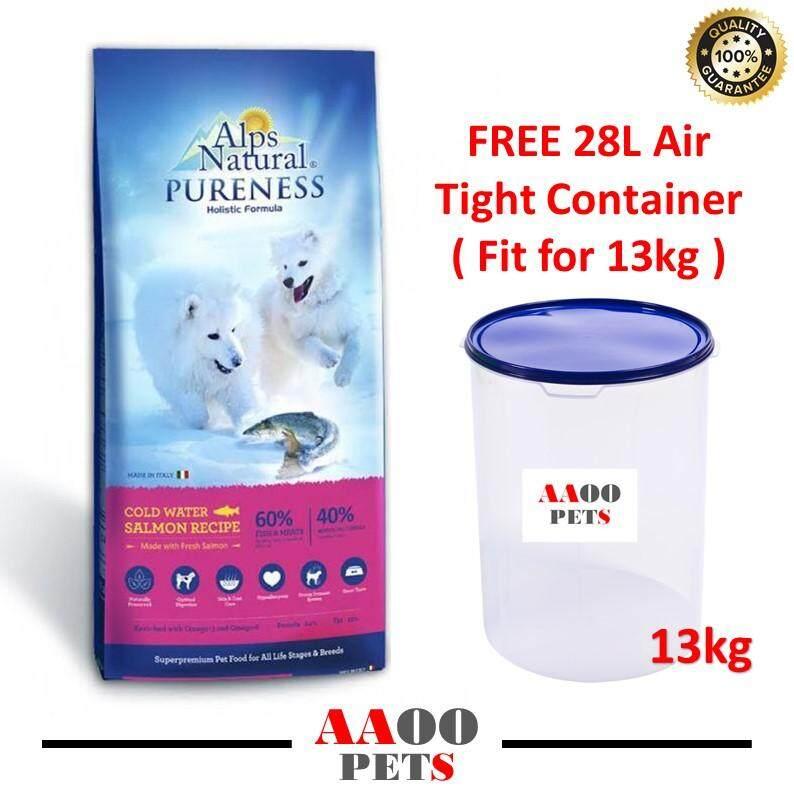 Dog Food Buy Dog Food At Best Price In Malaysia Www Lazada Com My