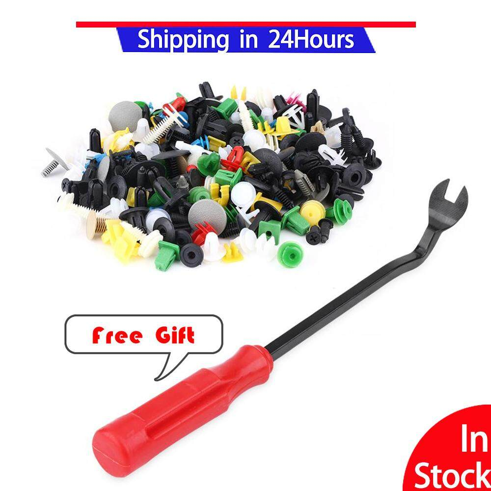 Clips Buy At Best Price In Malaysia Push On Wiring Harness Clip 1 Get Free Gift500pcs Set Car Plastic Rivet Bumper Fender Retainer