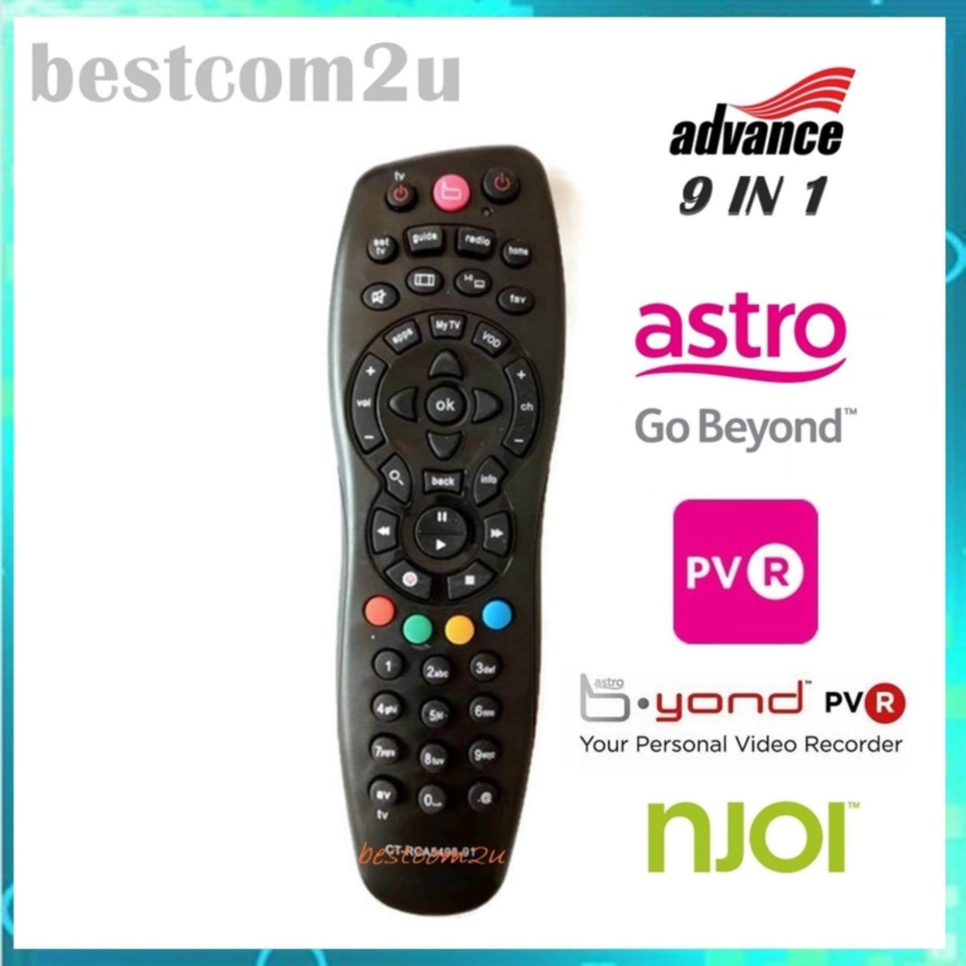 Oem Shop Tv Accessories Price In Malaysia Best Fm Gain Signal 180 Astro Beyond Njoi Remote Control Hd 9 1 Record Function