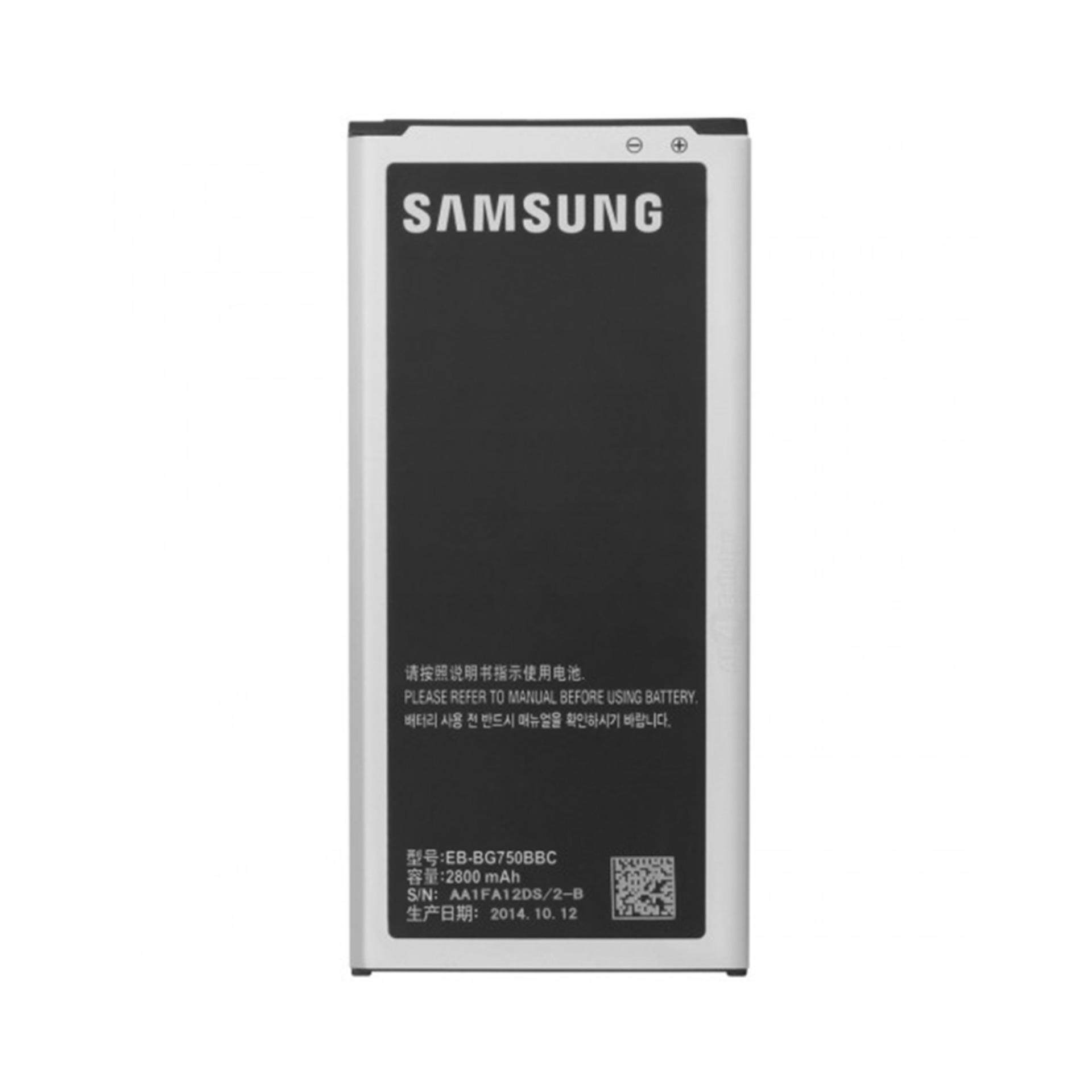 [ORIGINAL] SAMSUNG Galaxy Mega 2 Battery 2800mAh [G7508]