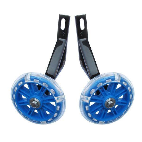 20 Inch Kids Bicycle Training Wheels Bike Stabilisers Bike Kid Cycling Sports Training Safety Support Children Bicycle Auxiliary Wheels - Blue (14 Inch) By Chaoshihui.