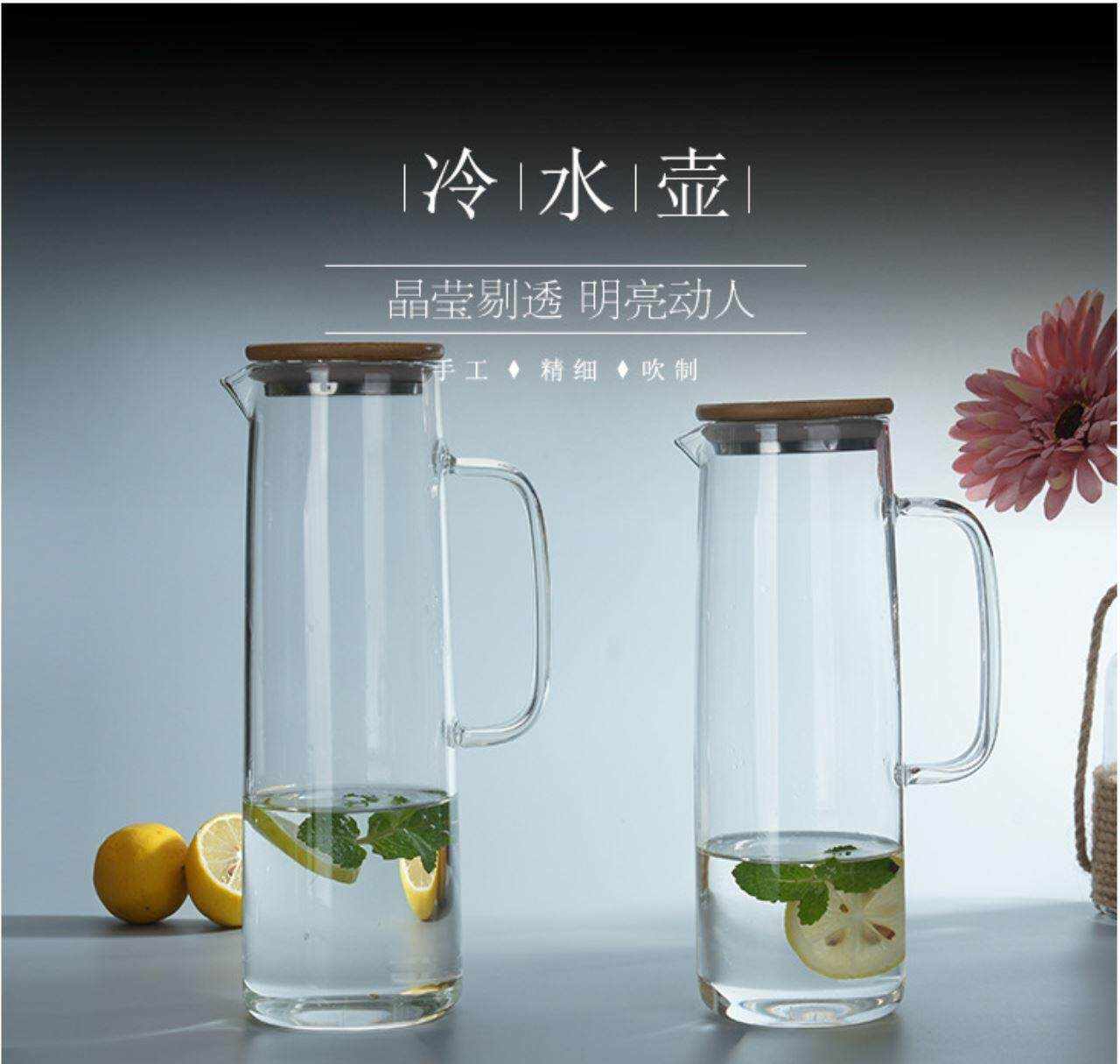 【art Living】glass Water Jug Juice Jug Cold Water Jug Borosilicate Glass By Art Living.