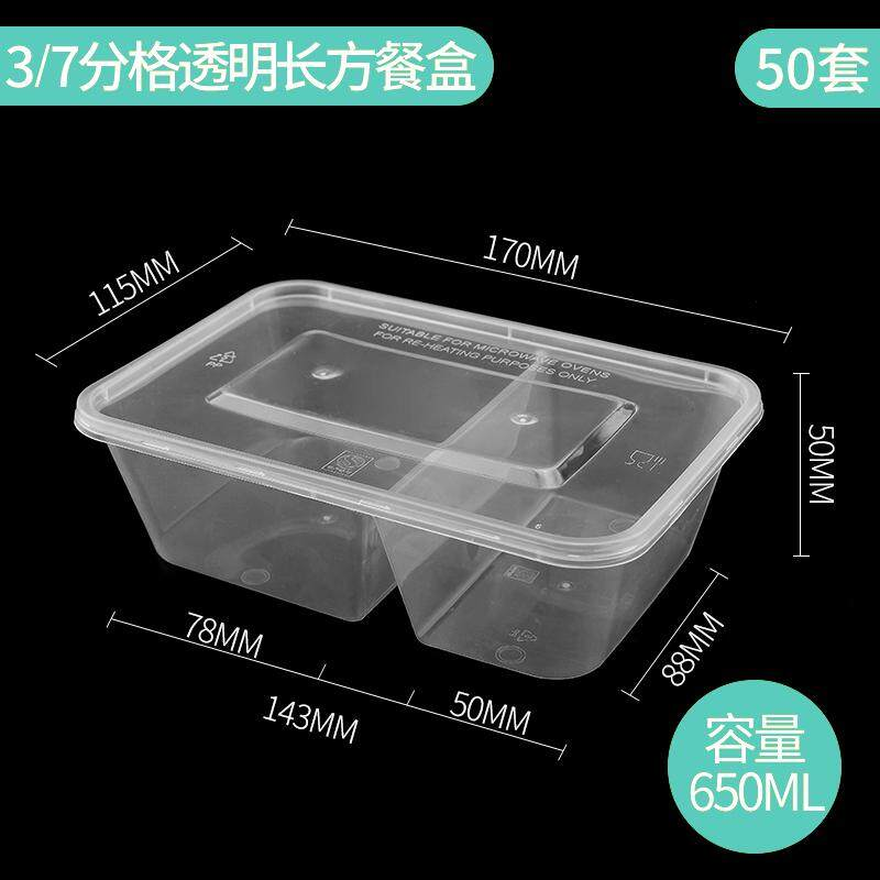 Disposable Black Separated Eat Box 2 Lattice Chinese Style Fast Food Packaging Take-Out Container Microwave Thick Plastic With Lid By Taobao Collection.