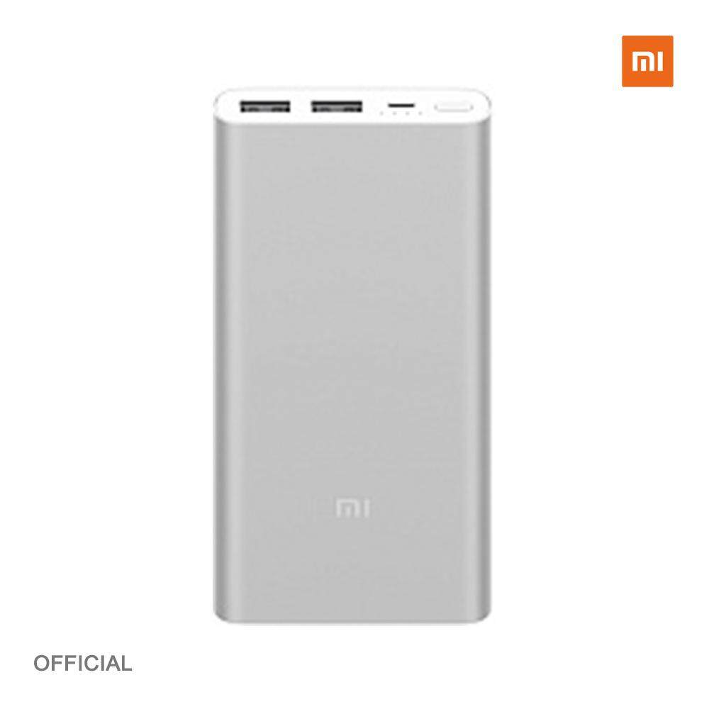 Mi Power Bank 10000mah Lazada Xiaomi Generasi 2 Original 20000 Mah Powerbank Putih Banks In Malaysia Best