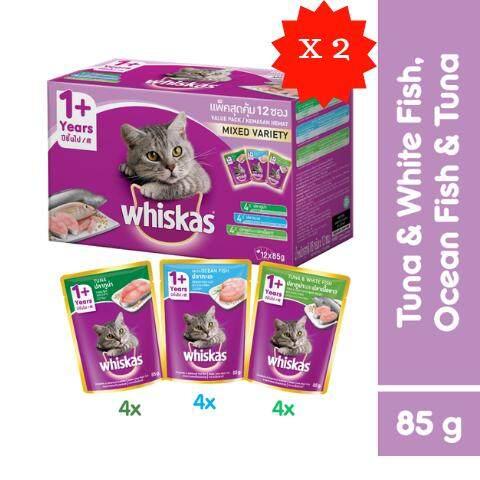 Makanan Kucing Basah Buy Makanan Kucing Basah At Best Price In