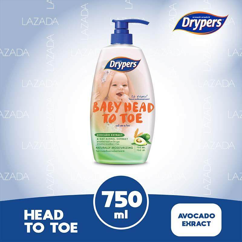 Drypers Baby Head To Toe - Avocado 750ml By Lazada Retail Drypers.