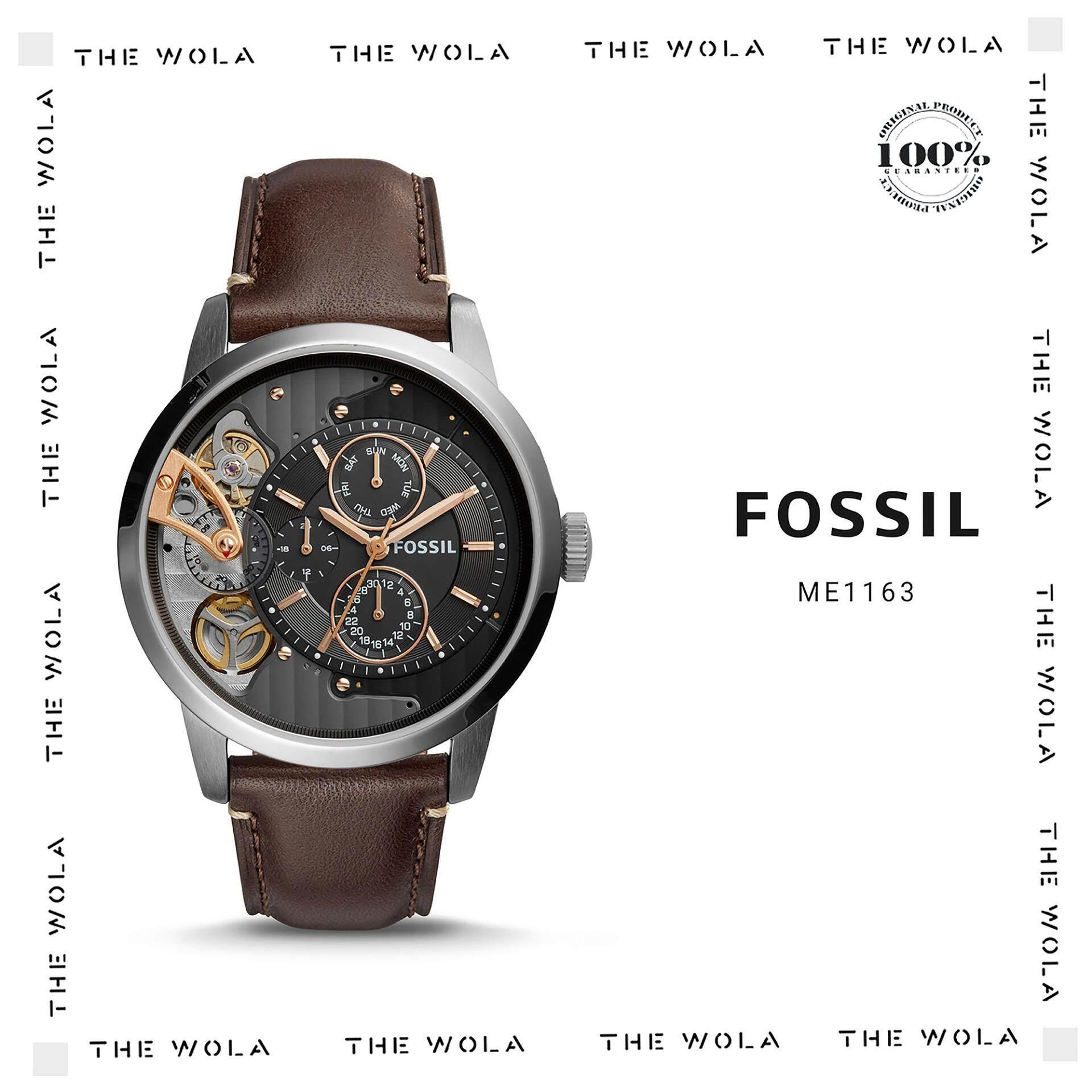 FOSSIL AUTOMATIC MEN WATCH ME1163 Original & Genuine (2 Years Warranty)