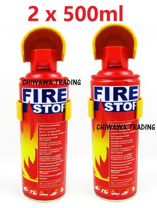 ORIGINAL 【Set of 2】- 500ml Portable Instant Fire Extinguisher Fire Stop Foam for automotive Car & Home Dual Use.