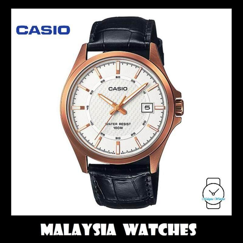 Casio Unisex MTP-1376RL-7AVDF Classic Analogue Leather Watch (Free Shipping) Malaysia