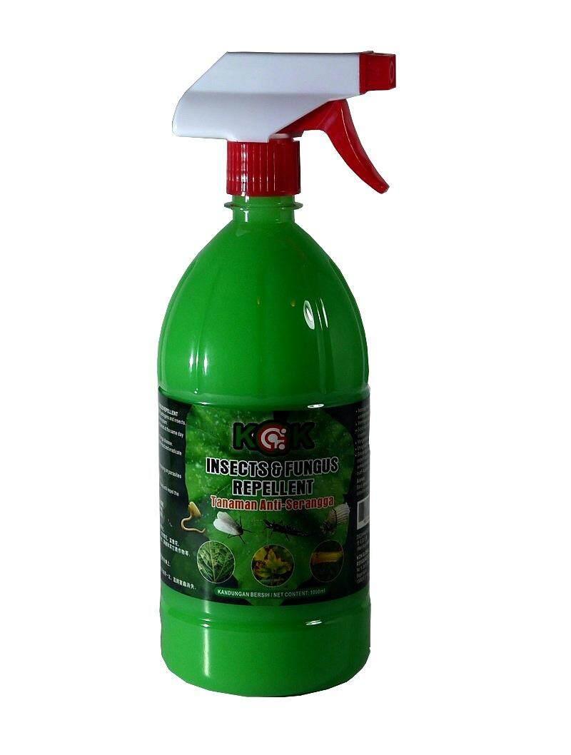 Harga Mosquito Repellent Lights Lampu Tidur Anti Nyamuk Led Termurah Kirkland Minoxidil 5 Biotin 10000mcg100caps Made In Usa Home Electric Insect Killers Buy At Kck Insects