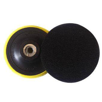 Paling murah Wax Polishing Buffing Pad Backing Plate for Hooking Looping Grinding Machine&Flocking Sandpaper&Self-adhesive Wool Ball Models:6 inch 150MM ...