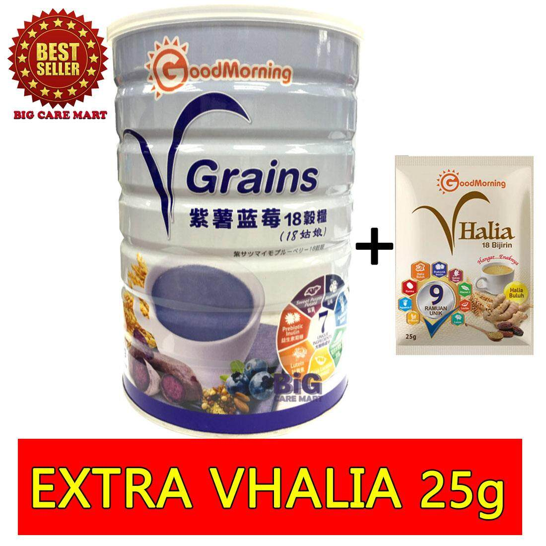 Good Morning Vgrains 18 Grains 1kg + 1 Vhalia Sachet 25g By Big Care Mart.