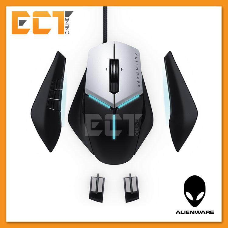 Dell Alienware Elite Gaming Mouse AW958 Malaysia