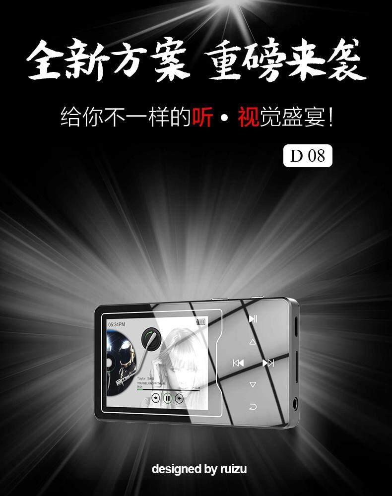 RUIZU D08 MP3 Player-1